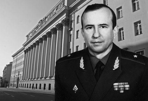 Федюнин Олег Дмитриевич