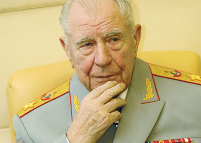 Дмитрий Язов.