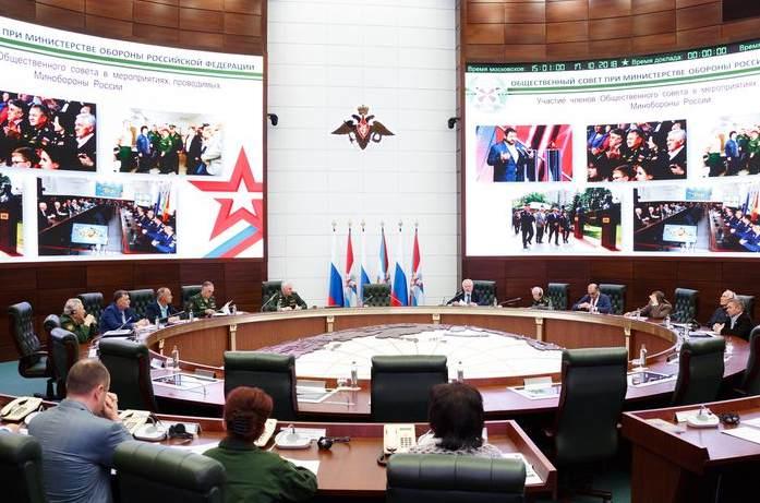 На заседании Общественного совета при Минобороны РФ.