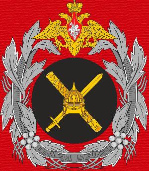 Эмблема Генерального штаба ВС РФ