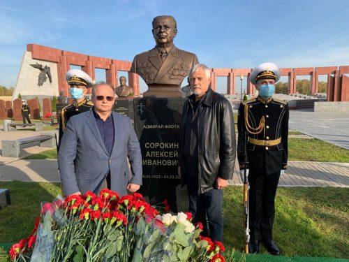 Ветераны ГлавПУРа у бюста Адмиралу Флота А.И.Сорокину