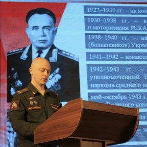 К 120-летию со дня рождения генерала АлександраСергеевича Щербакова
